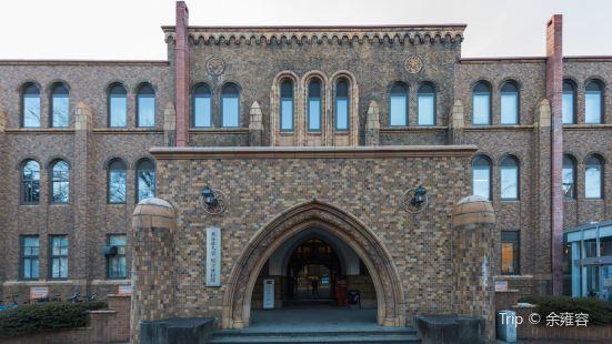 The Hokkaido University Museum