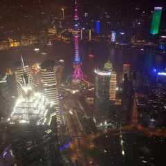 Shanghai World Financial Center User Photo