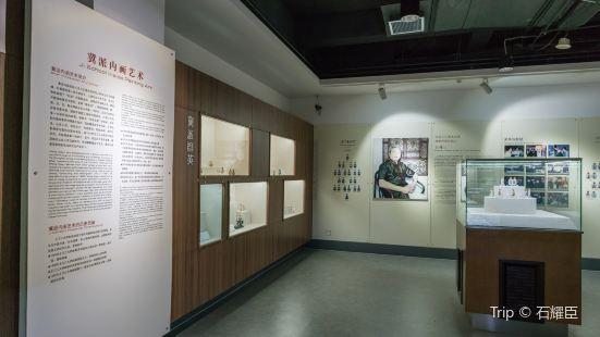 Hebei Xisan Neihua Museum