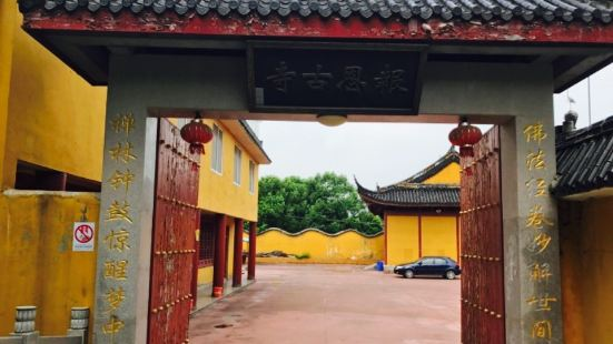 Bao'en Old Temple