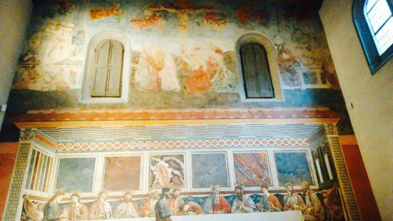 Convent of Santa Apollonia (Cenacolo di Sant'Apollonia)