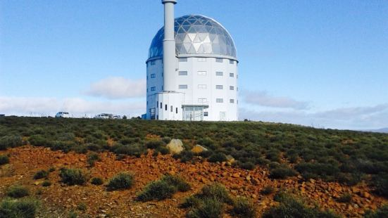 South African Astronomical Observatory (SALT)