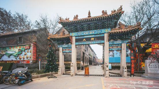 Zhoucun Street
