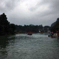 China-Vietnam 53 Boundary Pillar User Photo