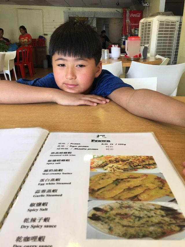 Z&F Restaurant