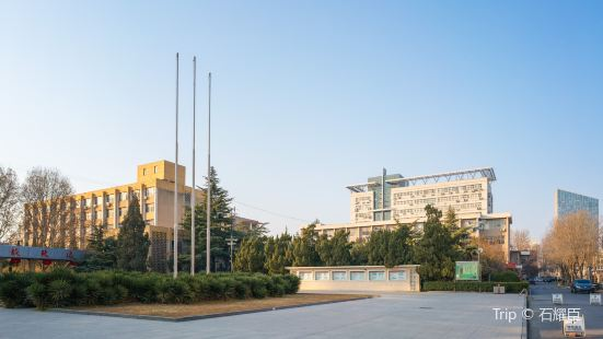 Henan University of Economics and Law