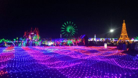 Hanshan Vanilla Lake Cultural Industry Park