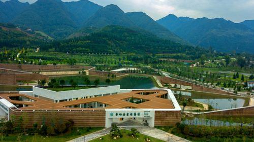 친링국가식물원