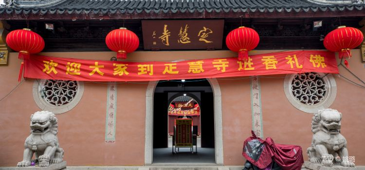 Suzhou Dinghui Temple