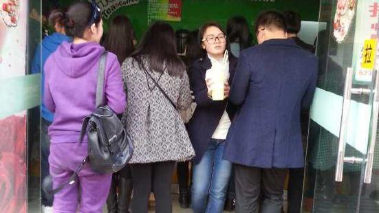 台灣鮮茶579(赤璧三國店)