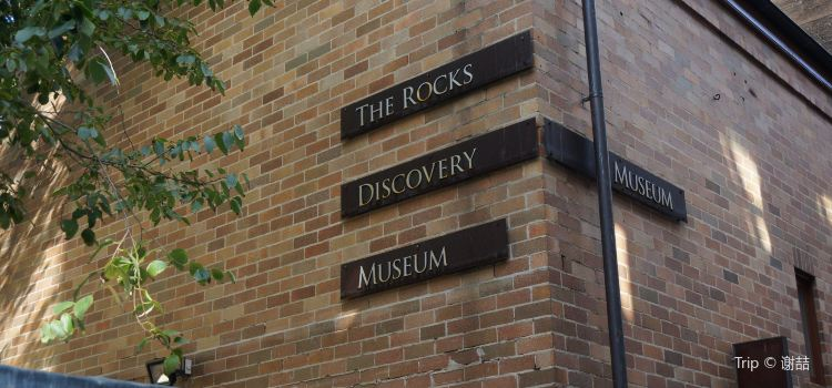 The Rocks Discovery Museum1