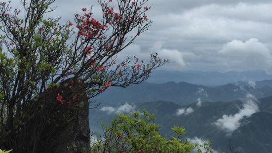 Taoyuan Peak