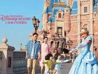 攜程會員專享7折!三重福利!上海迪士尼樂園等你來嗨!