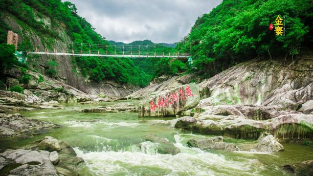 金寨,一個夏日避暑的大美之地!