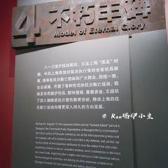 Sihang Warehouse Battle Memorial User Photo