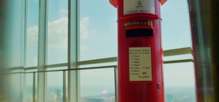 江西綠地中心303觀光廳1