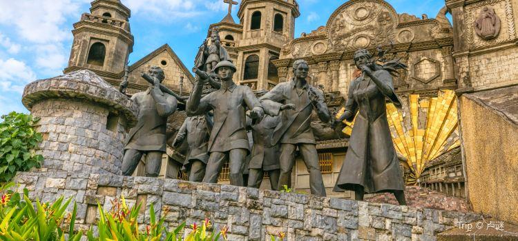 Cebu Heritage Monument2
