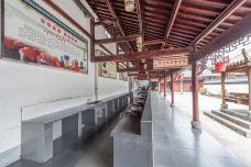 劳模徽菜文化园-绩溪-doris圈圈