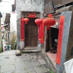 Hongjiang Ancient City User Photo