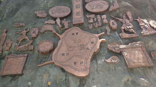 南宮山國家森林公園