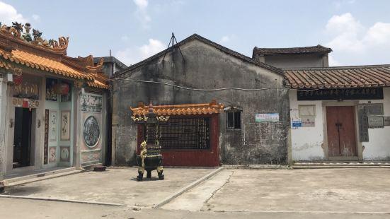 Puning Dananshan Geming Douzheng History Exhibition Hall