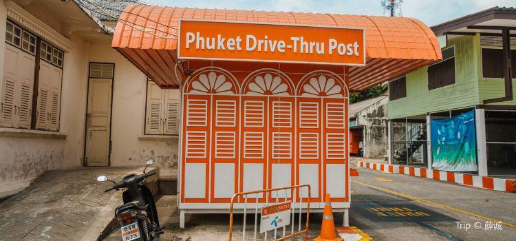Phuket Philatelic Museum2