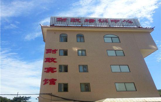 Chicheng Hot Spring Resort1