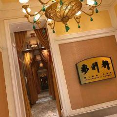 Wing Lei User Photo