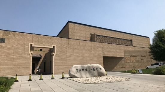 Qujiang Jia Ping'ao Hall