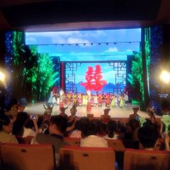 Colorful Guizhou Style Performance User Photo