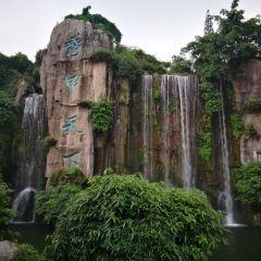 Xiujia Waterfall User Photo