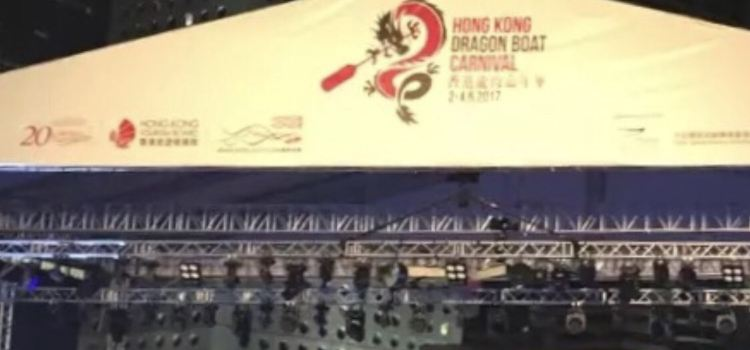 Hong Kong Dragon Boat Carnival1