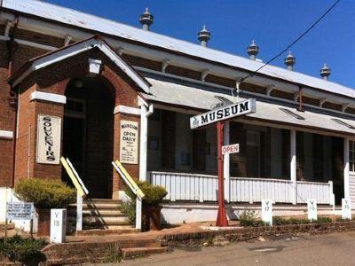 藍坪民俗博物館