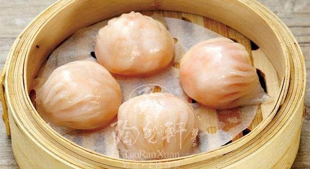 Tao Ran Xuan Ling Nan·Wen Bo Shi Hui(Sha Mian Dian)3