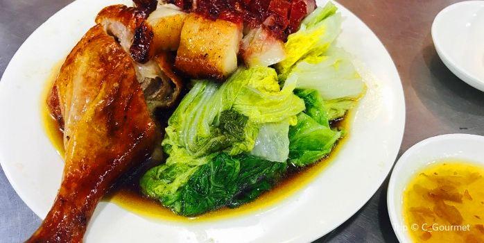 Shen Jing Hua Xiang E Fast Food ( Hua Fa Bei Road )2