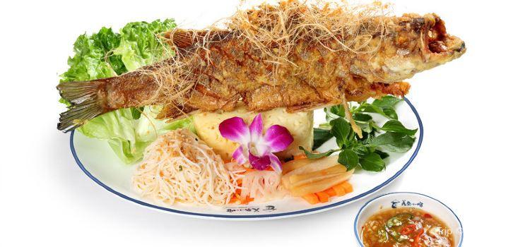 Mei Nai Bistro- Vietnam Cuisine(COCO PARK)3