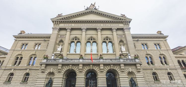 Federal Palace of Switzerland3