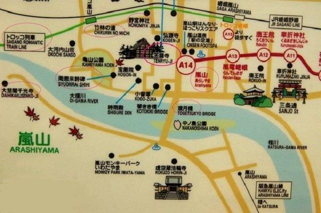 京都嵐山旅遊全解