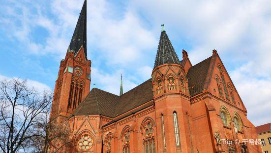 American Church in Berlin