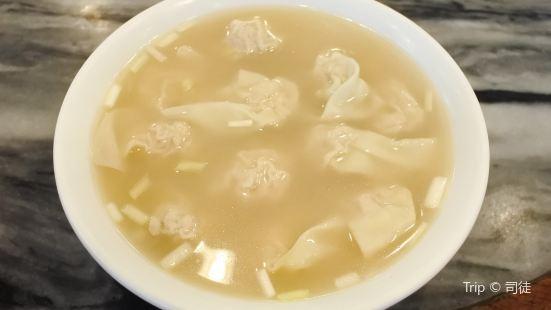Ling Ji