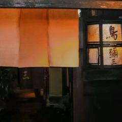 Toriyasa User Photo