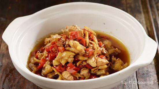 Jiangnan Gong She ( Jiu Long Cang dian)