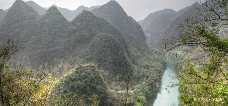 Ziyun Getu River Scenic Spot