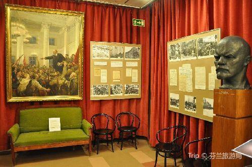 Lenin Museum