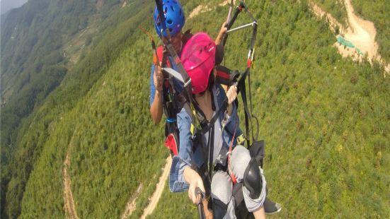 Changtai Paragliding Experience Club