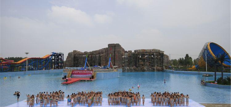 Yalongwan Aquatic Park1