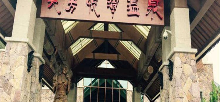 Tianfangyuetan Ecological Tourism Scenic Spot1