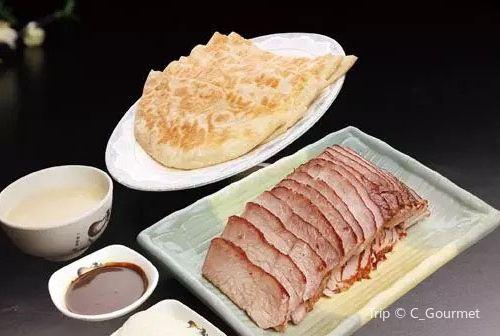 毛毛熏肉東北菜