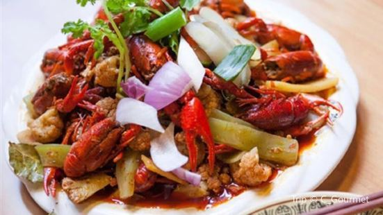 Ge Guo Xiang Lobster