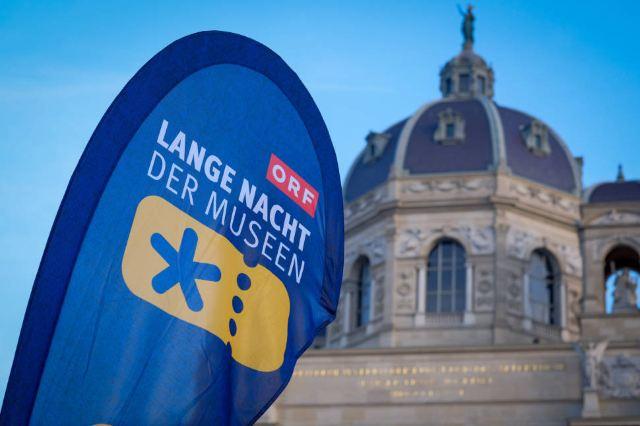 維也納即將上演現實版的博物館奇妙夜,想要身臨其境?趕緊安排上!